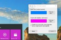 Windows 10 Color Control - программа для настройки цвета интерфейса Windows 10