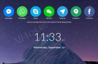 WhatsApp Web - приложение для использования WhatsApp на компьютере