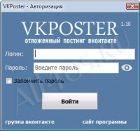 VKPoster - ��������� ��� �������� �� ���������