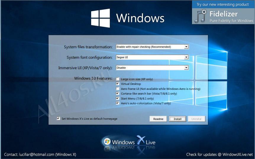 Для стола 10 программы рабочего для windows