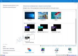 ������ �������������� ��� Windows 10 ������������� ����