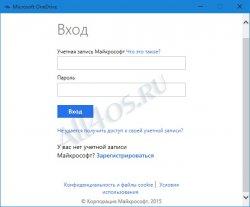 ��� ��������� ��� ��������� ������� OneDrive � Windows 10