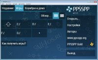 PPSSPP � ���������� �������� PSP �� ����������