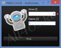 VKBot — программа бот для работы с Вконтакте