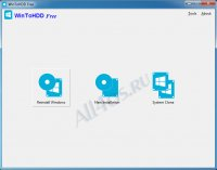 WinToHDD – программа для переустановки Windows с жесткого диска