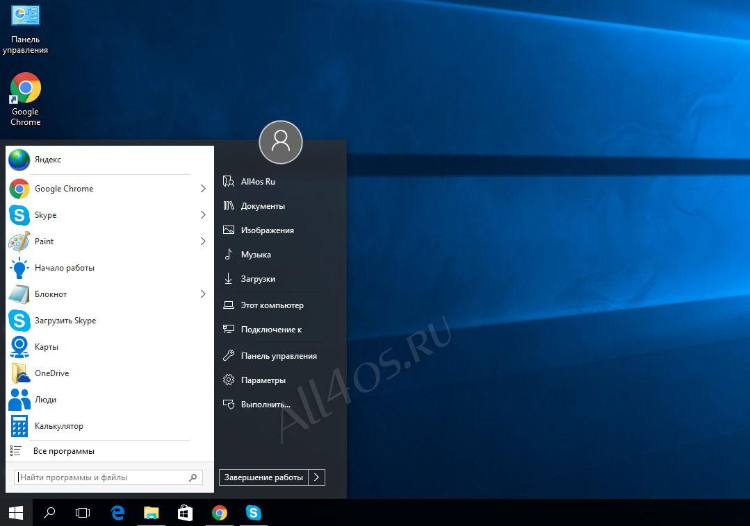 startisback windows 10 скачать бесплатно