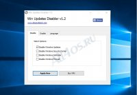 Win Updates Disabler � ���������� ���������� � Windows 10