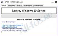 Destroy Windows 10 Spying - ��������� ���������� �������� � Windows 10