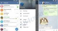 Telegram – лучший мессенджер для Android с шифрованием данных