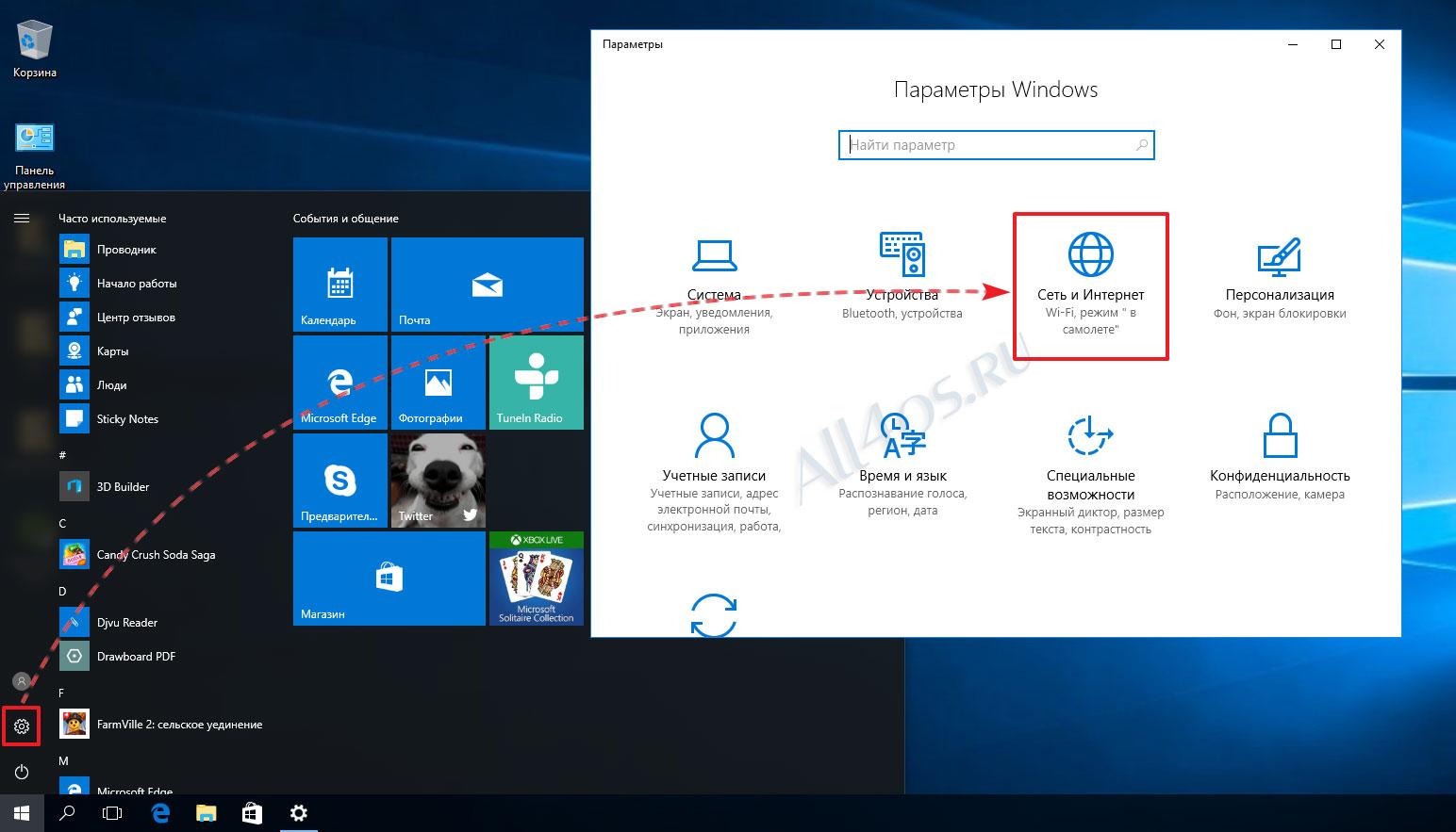 Как на windows 7 сделать скорость интернета быстрее на windows 7