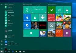 Как изменить цвет панели задач и меню Пуск в Windows 10 Anniversary Update