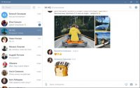 VK Messenger – мессенджер ВКонтакте для Windows 10
