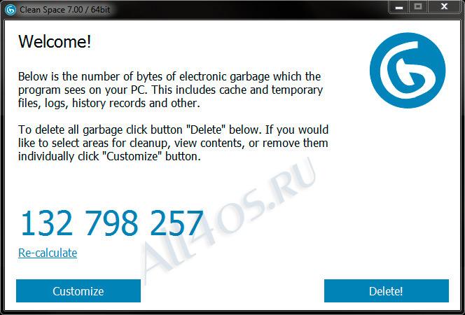 скачать программу для удаления мусора - фото 6