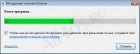 Chrome Cleanup – программа для восстановления браузера Google Chrome