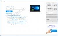 Windows ISO Downloader – программа для скачивания ISO образов ОС Windows