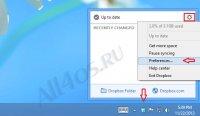 Dropbox – программа для работы с облачным хранилищем файлов