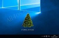 FREE Christmas Tree – новогодняя ёлка на рабочий стол