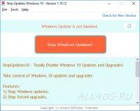 StopUpdates10 – поможет отключить обновления в Windows 10